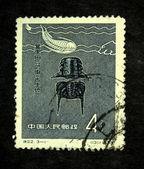 CHINA - CIRCA 1958 — Stock Photo