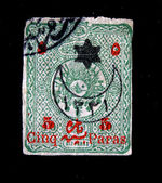 OTTOMAN EMPIRE - CIRCA 1899 — Stock Photo