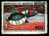 Mongolia - intorno al 1982 — Foto Stock