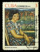 Kuba - około 1979 — Zdjęcie stockowe