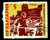 BULGARIA - CIRCA 1985 — Stock Photo