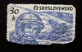 CZECHOSLOVAKIA - CIRCA 1964 — Stock Photo