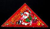 Selo da urss de 1990, feliz ano novo, 1991 — Foto Stock