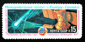 USSR - CIRCA 1986 — Stock Photo