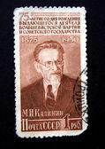 Vintage Soviet post stamp Mikhail Kalinin — Stock Photo