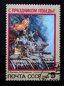 1989 年頃 - ロシア — ストック写真