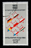 BULGARIA - CIRCA 1980 — Stock Photo