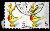 UKRAINE - CIRCA 2008 — Stock Photo