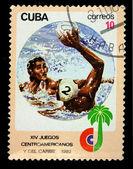 Kuba - około 1982 — Zdjęcie stockowe