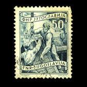 Yugoslavia - circa 1956 — Foto de Stock