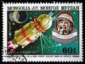 MONGOLIA- CIRCA 1982 — Stock Photo