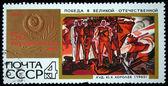 USSR - CIRCA 1967 — Stock Photo