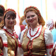 Stock Photo: Singers from Belarus