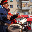 Cossack ensemble performance — Stock Photo