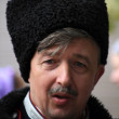 Постер, плакат: Don Cossack