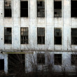 Destroyed industrial building - Foto de Stock