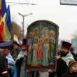 Eligious procession dedicated to the liberation of Russia from the Polish-Lithuanian invardes — Lizenzfreies Foto