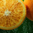 Slised orange — Stock Photo
