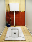 Public toilet — Stock Photo