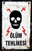 Electricité danger — Photo