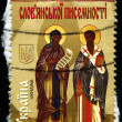 Stock Photo: Saints Cyril and Methodius