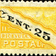 Special postage stamp for packages — Stock Photo