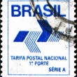 Stock Photo: Postal Authority Emblem