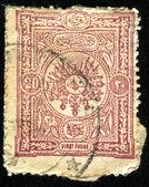 Tughra of Sultan Mahmud II — Stock Photo