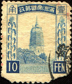 White Pagoda, Liaoyang — Stok fotoğraf