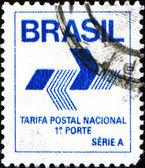 郵政機関のエンブレム — ストック写真