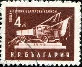 First Bulgarian Truck — Stockfoto