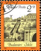 Budapest Funicular - Budavari Siklo — Stock Photo