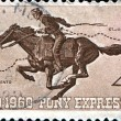 Pony Express — Stock Photo