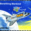 Benefiting Mankind — Stock Photo #38092991