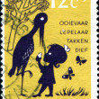 Child's poem about stork and children — Stock Photo #38093169