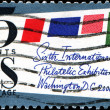 Stock Photo: Sixth International Philatelic Exehibition