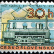 Stock Photo: Centenary of Kosice