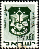 Coat of arms of Ramat Gan — Stock Photo