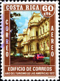 Post office — Stock Photo