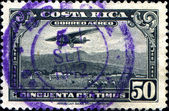 A stamp printed in Costa Rica — Stock Photo