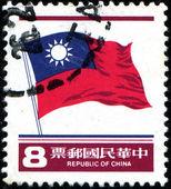 Flag of Taiwan — 图库照片