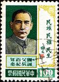 Dr. Sun Yat-Sen — 图库照片