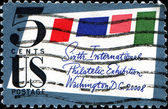 Sixth International Philatelic Exehibition — Stock Photo
