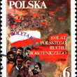 Stock Photo: Polish workers' movement