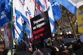 Participants of the Pro-Yanukovych rally — Stock Photo