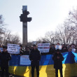 ������, ������: Rally against the Russian occupation of Crimea