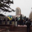 Постер, плакат: Anti war rally in Lugansk