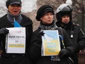 Anti-war rally in Lugansk — Stock Photo