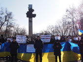 Rally against the Russian occupation of Crimea — 图库照片