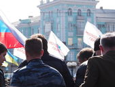 Pro-rus ralli lugansk — Stok fotoğraf
